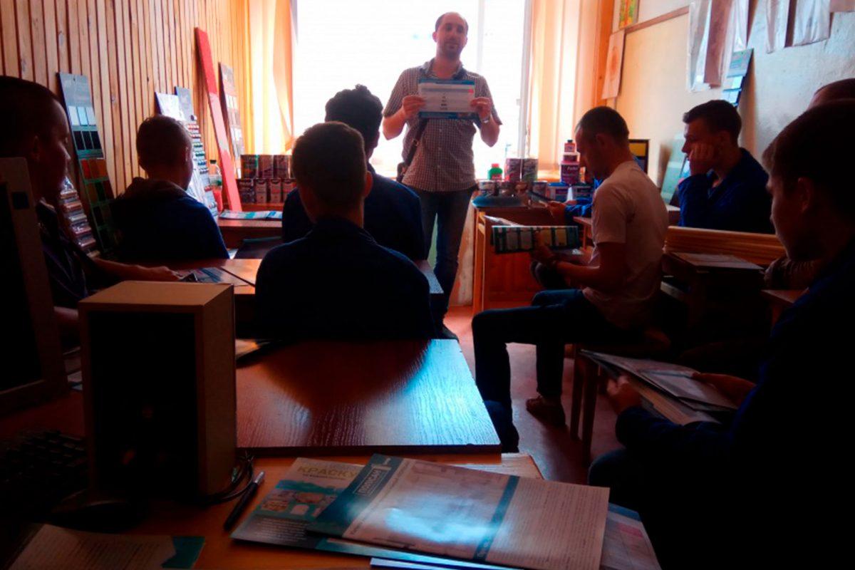 Науково-практична презентація в Івано-Франківську