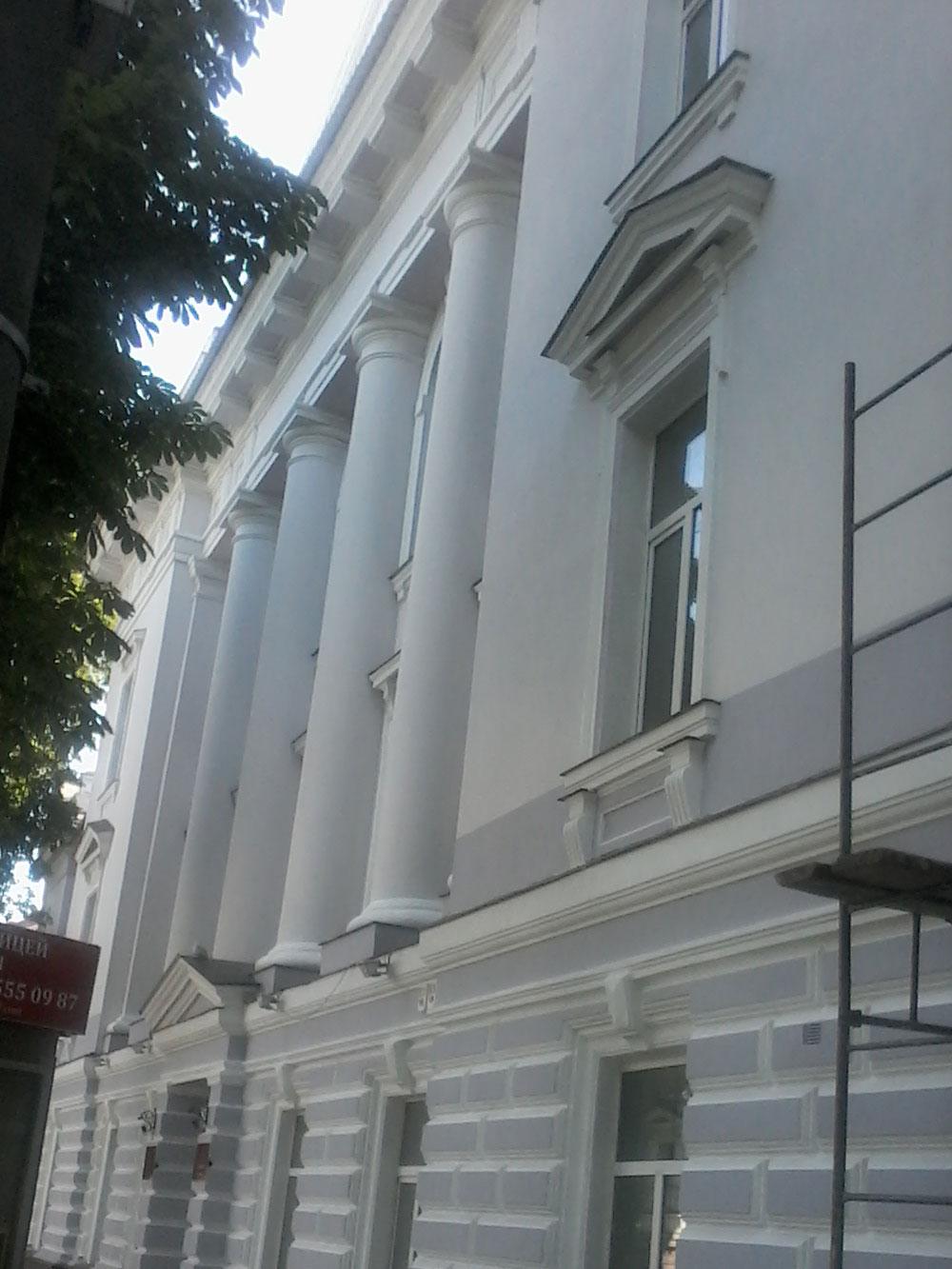 Українська академія банківської справи