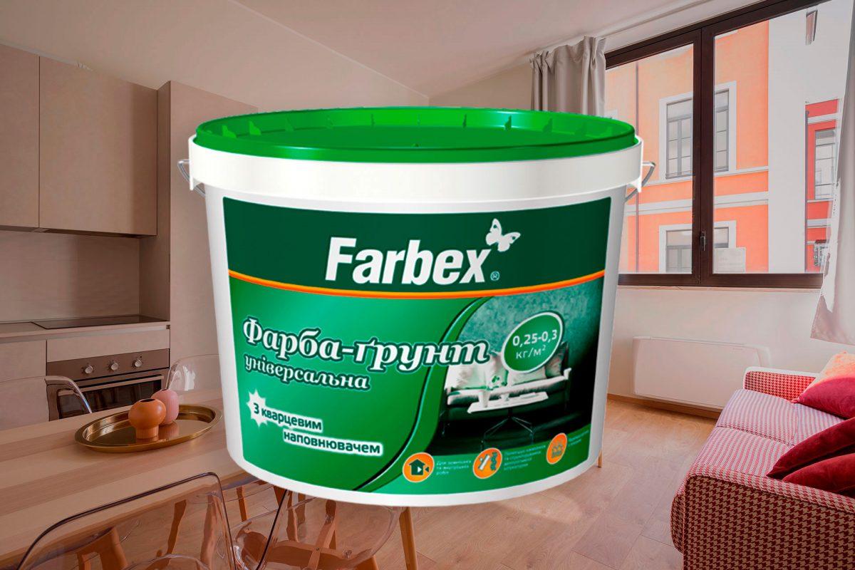 Новая фасовка краска-грунт универсальная Farbex