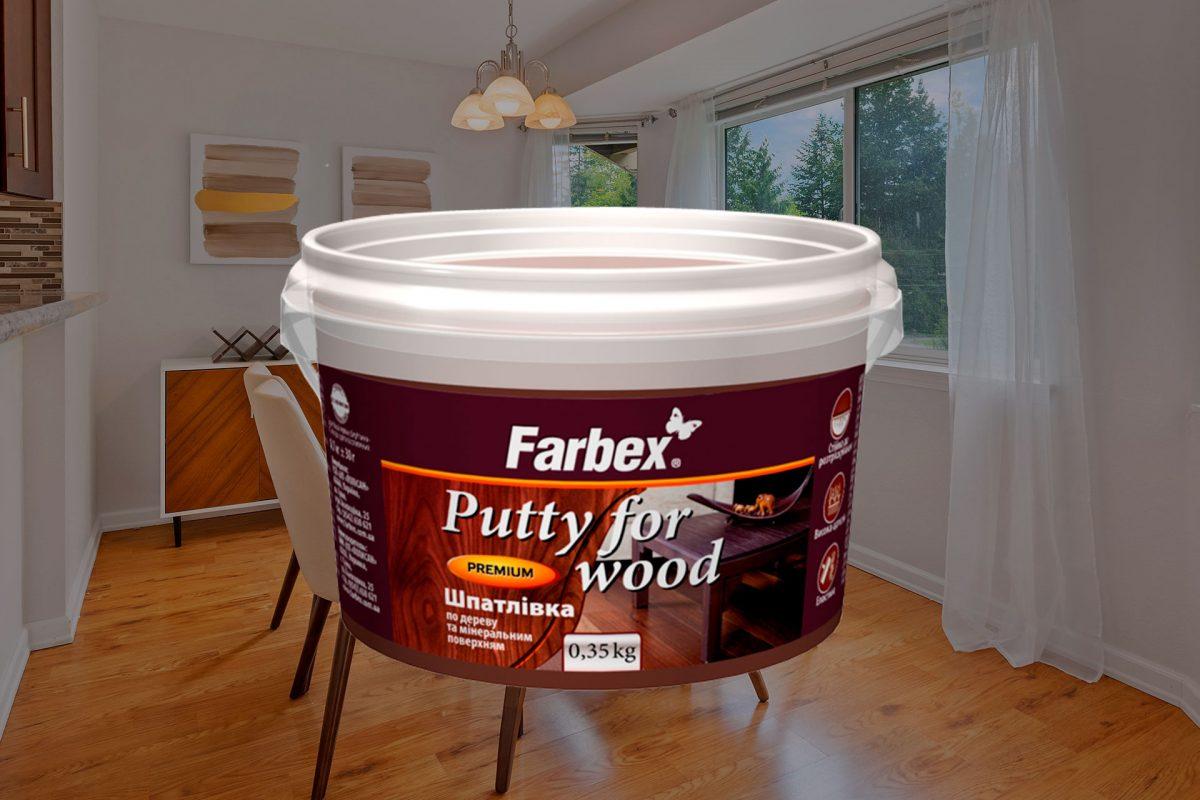 Новый цвет шпаклевка по дереву и минеральным поверхностям Farbex