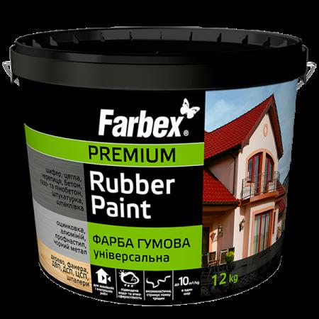 Farbex Фарба гумова універсальна Rubber Paint