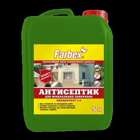 Farbex Антисептик для мінеральних поверхонь концентрат 1:4