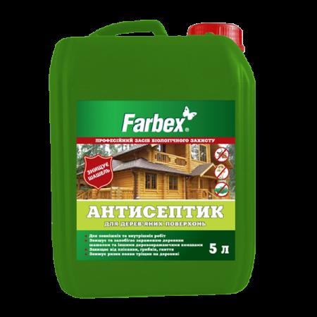 Farbex Антисептик для дерев'яних поверхонь