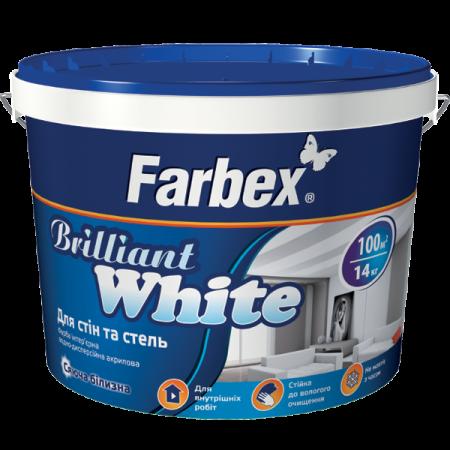 Farbex Brilliant White - Фарба для стін та стель білосніжна водно-дисперсійна акрилова