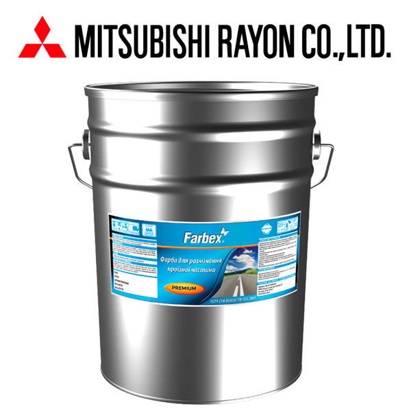 Paint for horizontal marking of highways on Mitsubishi pitch