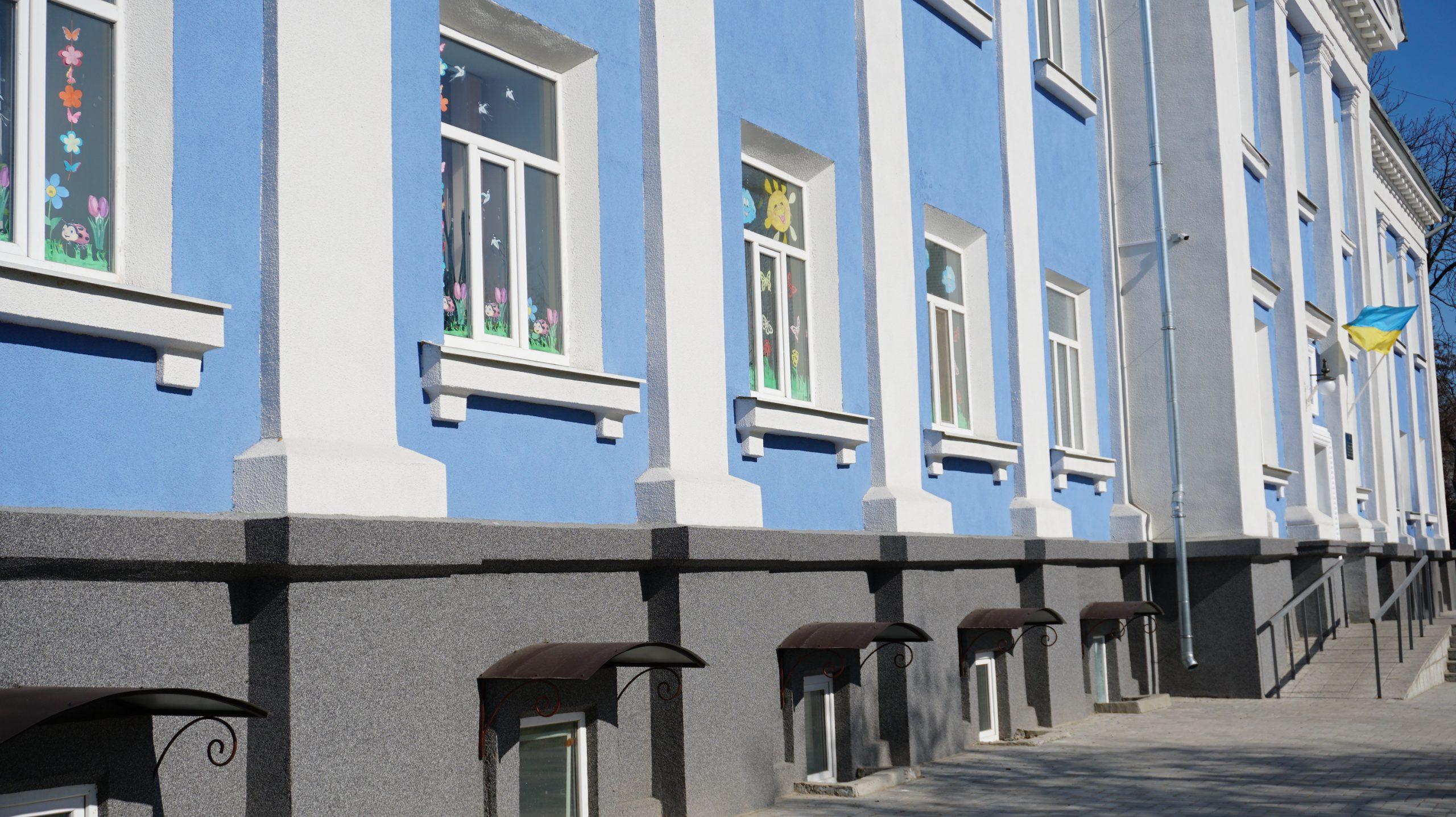 Комунальна установа Сумська загальноосвітня школа І-ІІІ ступенів №8