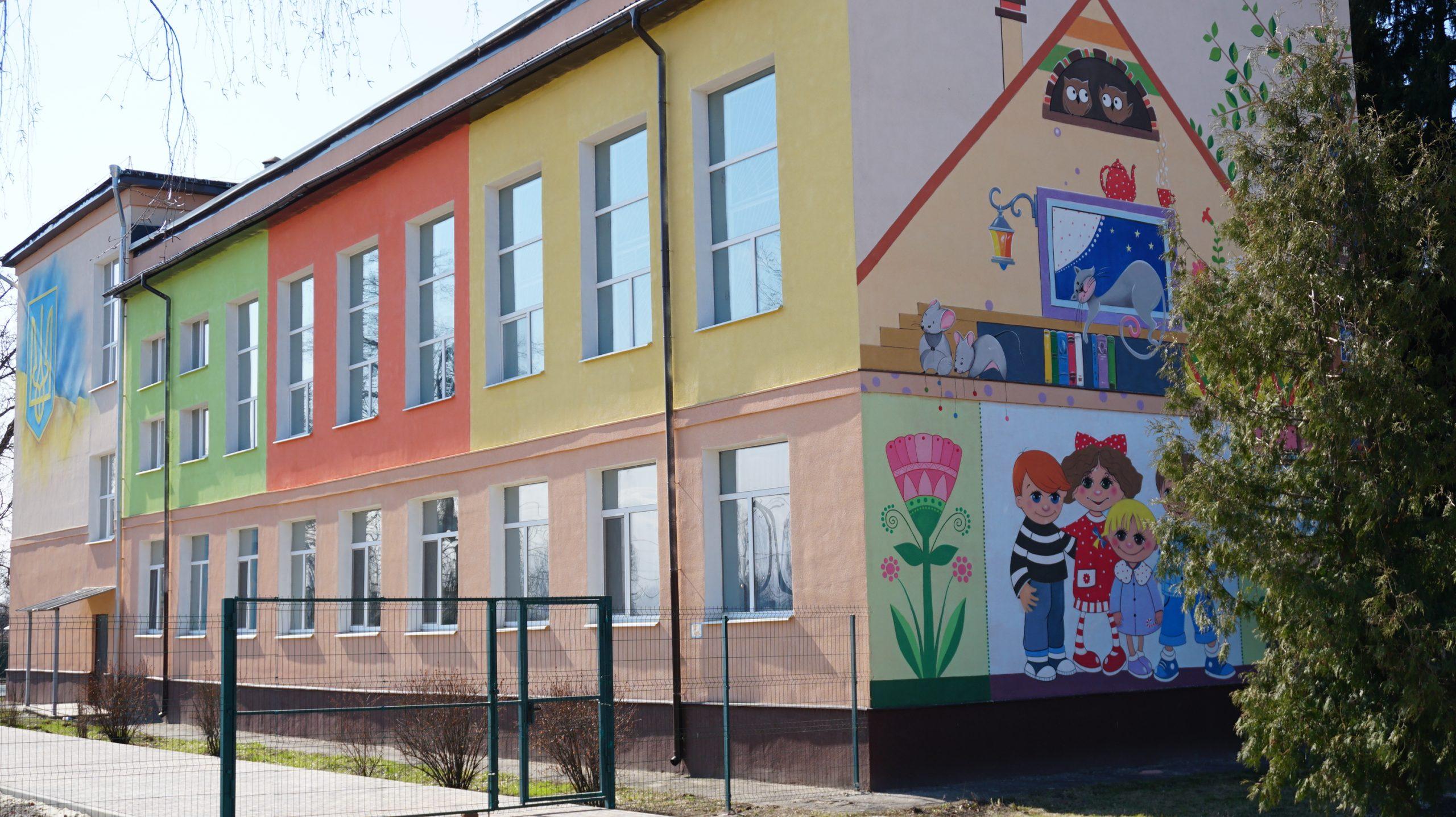 Сумський навчально-виховний комплекс №16 імені Олексія Братушки