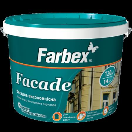 Farbex Facade - Фарба фасадна високоякісна водно-дисперсійна акрилова