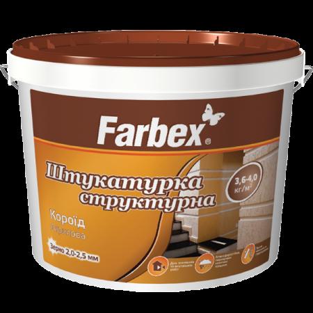 Farbex Штукатурка структурна акрилова «Короїд» - розмір зерна 2,0-2,5 мм