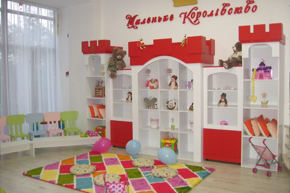 Дитячий садок «Маленькое королевство»