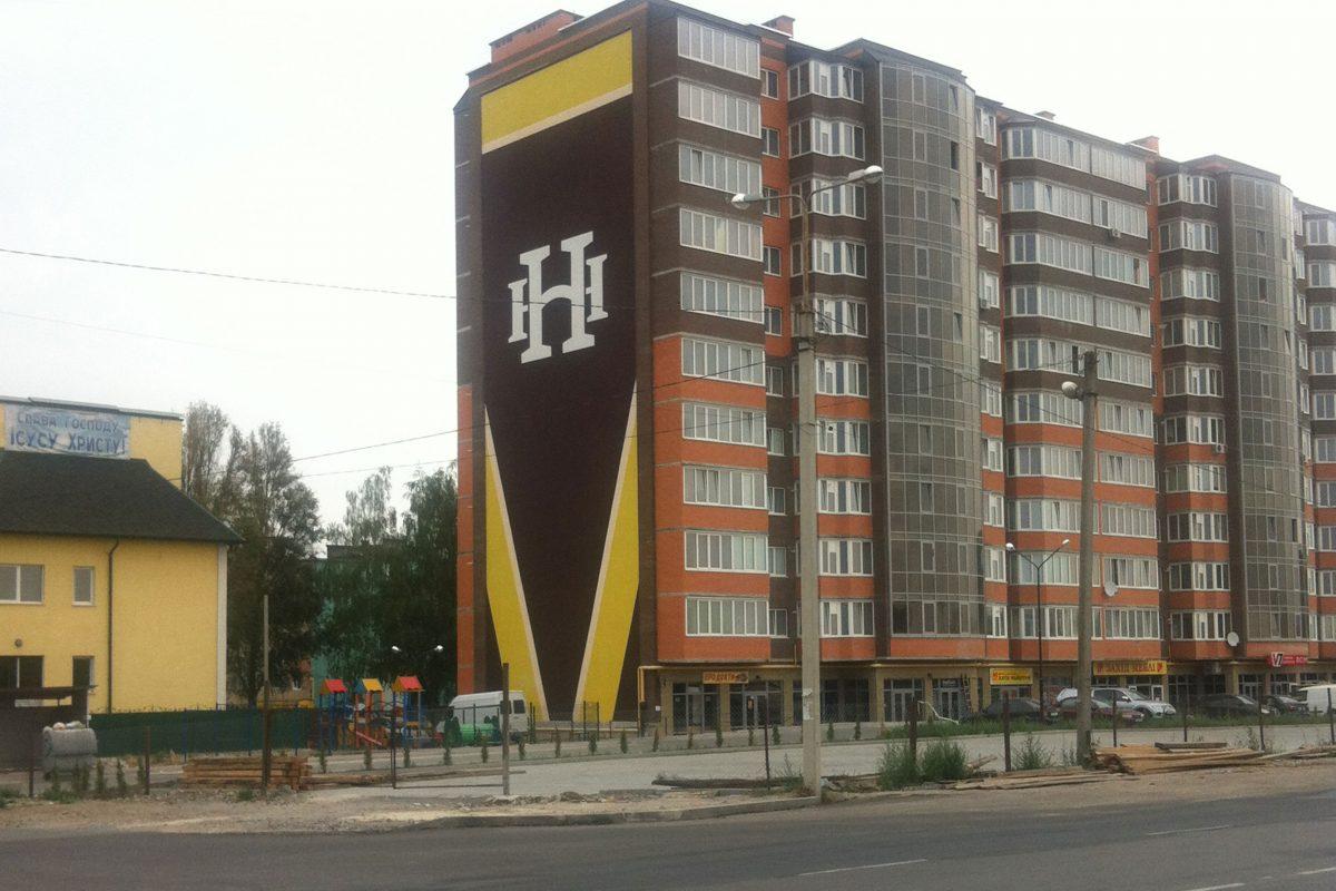 ЖК «Набережный квартал»