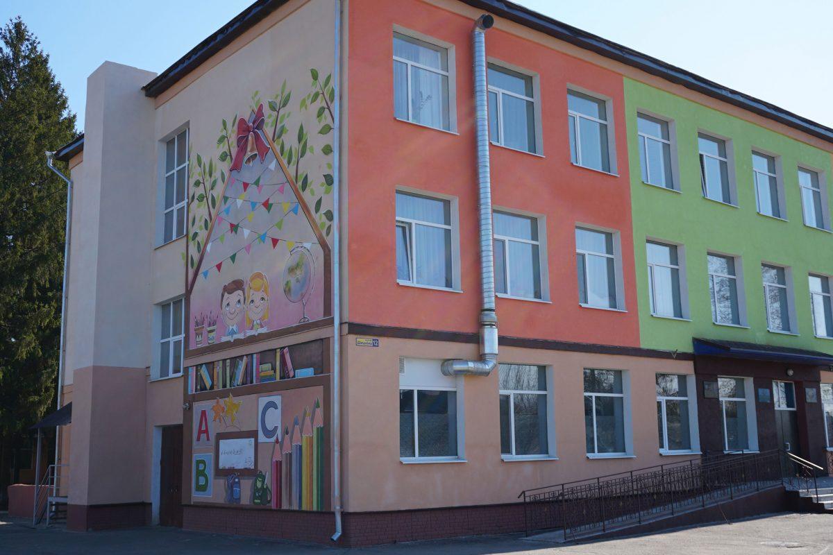 Сумской учебно-воспитательный комплекс №16 имени Алексея братушки