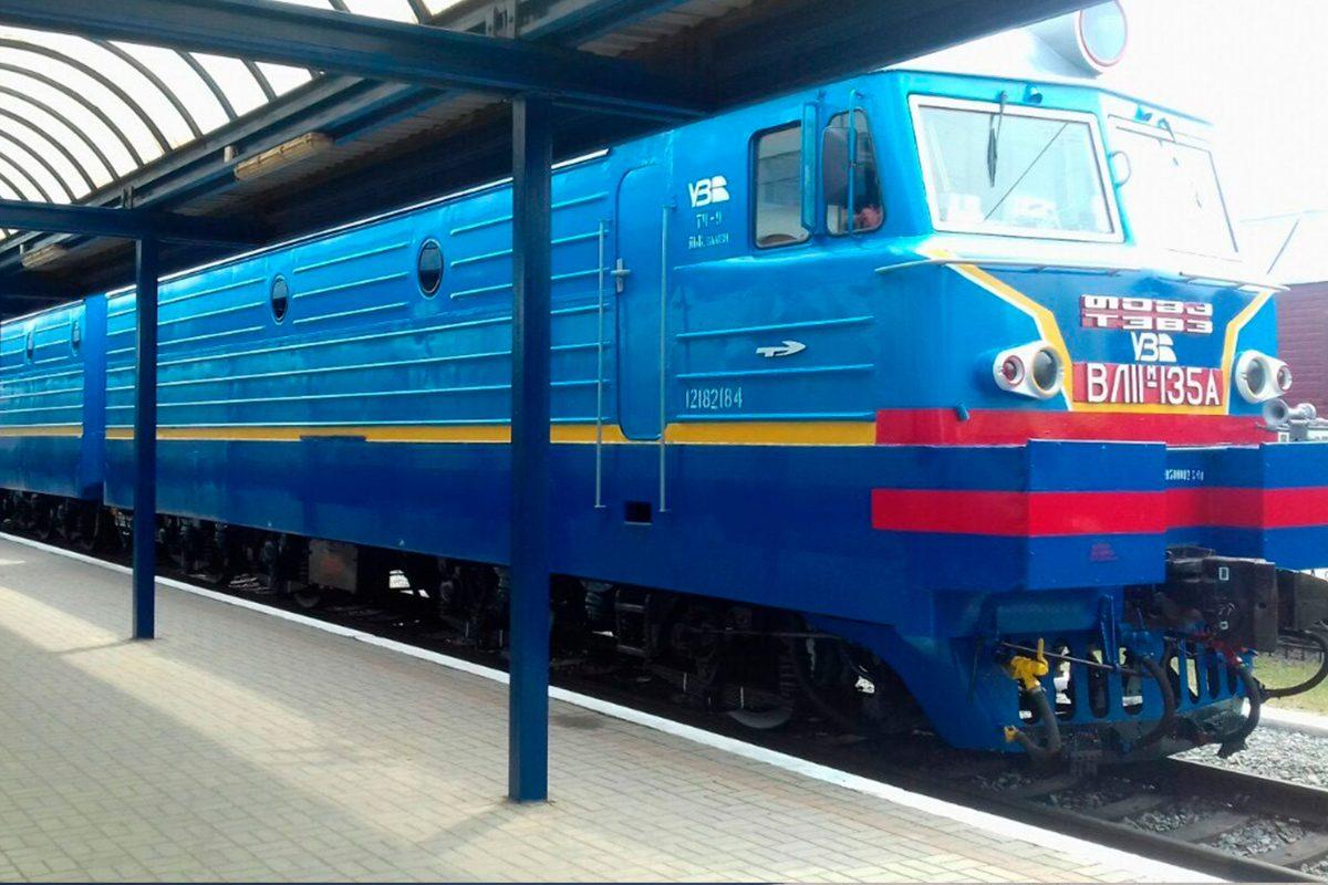 Львовская железная дорога РФ АО Украинская железная дорога Локомотивное депо