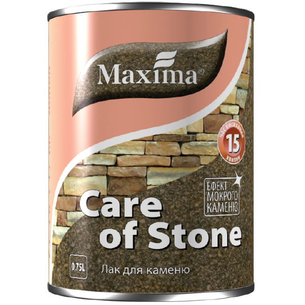Care of stone