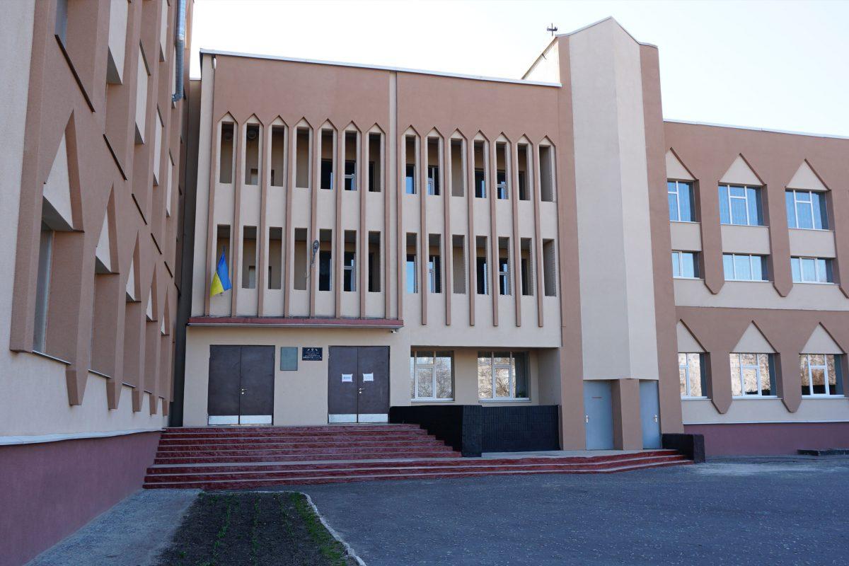 Коммунальное учреждение Сумская общеобразовательная школа I-III ступеней №24