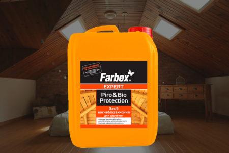 Новий продукт! Засіб вогнебіозахисний для деревини Farbex