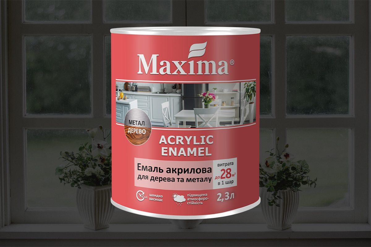 Нова фасовка: Емаль акрилова для дереву та металлу Maxima