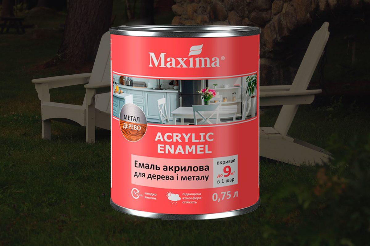 Новая степень глянца эмали акриловой для дерева и металла Maxima