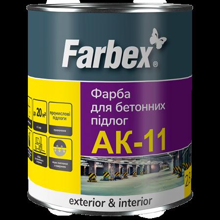 Farbex Фарба для бетонних підлог АК-11