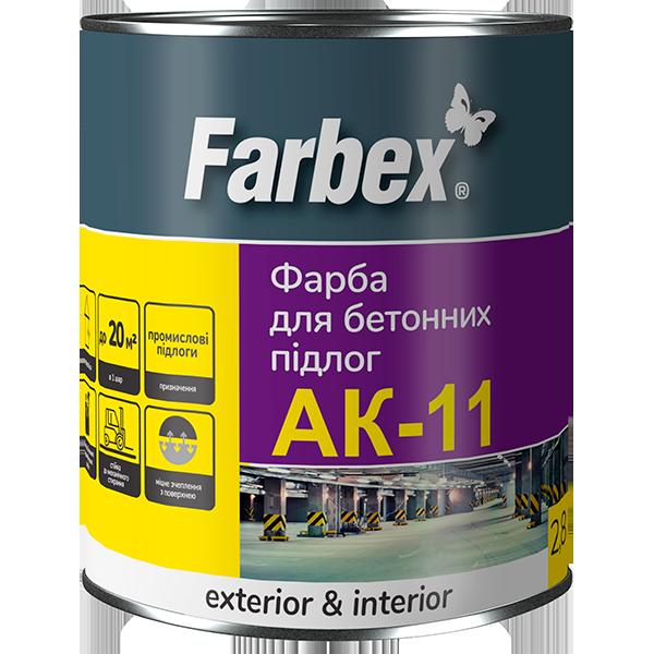 Фарба для бетонних підлог АК-11 Farbex