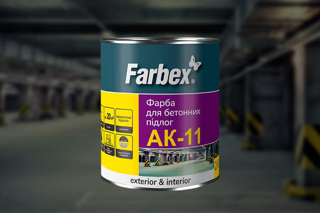 Новый продукт! Краска для бетонных полов АК-11 Farbex