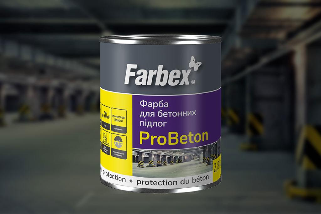 Новый продукт! Краска для бетонных полов ProBeton Farbex