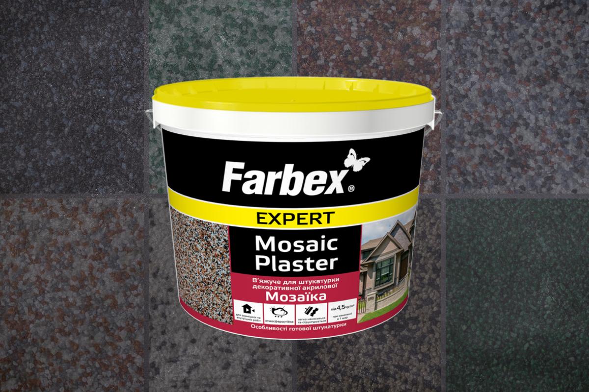 НОВИНКА! Штукатурка декоративная акриловая «Мозаика» Farbex