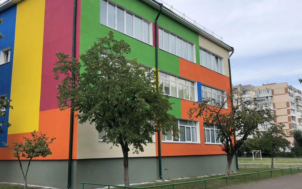 Київська Школа №234