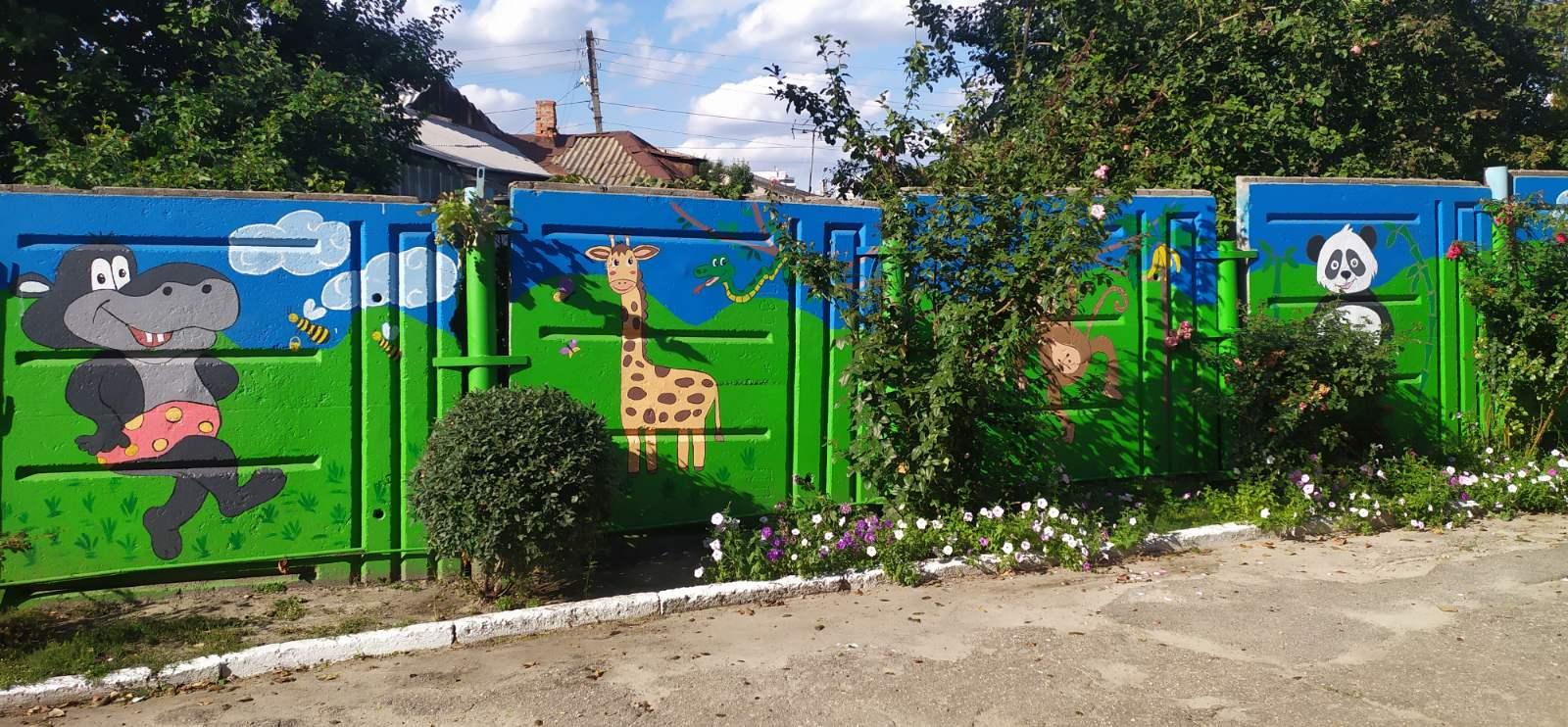 Харківський Дитячий садок №67